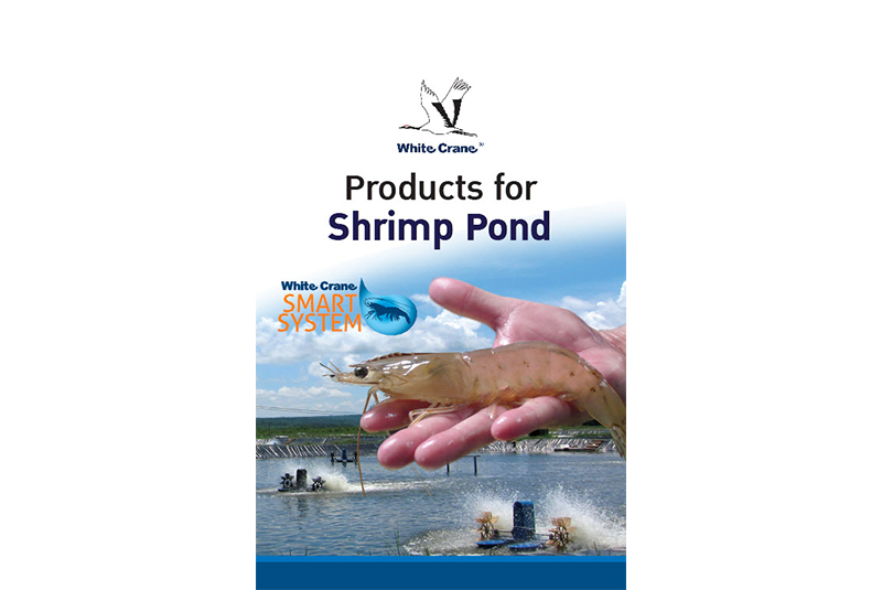 Products for Shrimp Pond